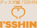 » ディスポ鍼 I'SSHIN の特長